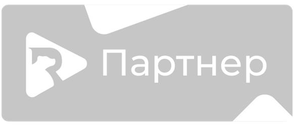 Екатеринбург Пекин 2-0096